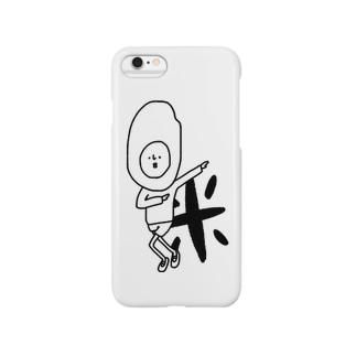 こめ Smartphone cases