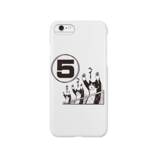 ヘイヘイホウ Smartphone cases