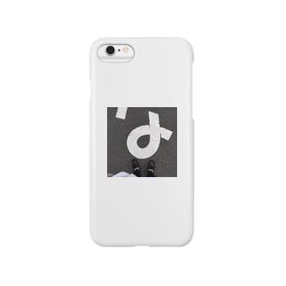な Smartphone cases