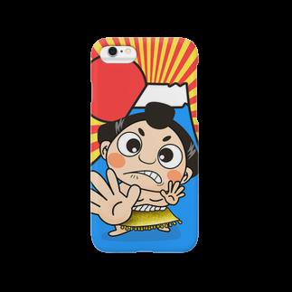 TokyoSienneの「あっぱれ」〜どすこい!気ままに相撲ライフ〜 Smartphone cases