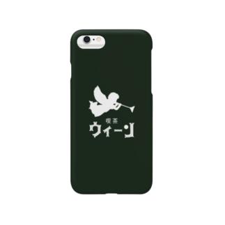 喫茶ウィーンスマホケース Smartphone cases