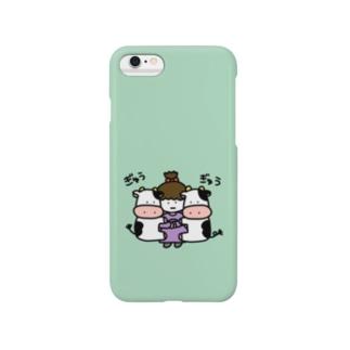 ぎゅうぎゅう Smartphone cases