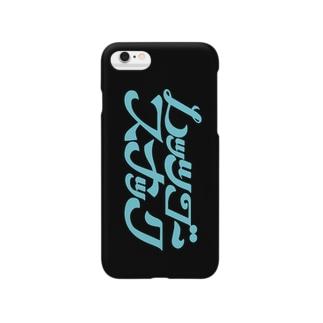 【スナック慶子】レッツゴースナックロゴ/青 Smartphone cases