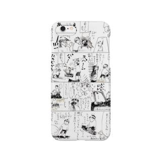山奥の嫁日記 Smartphone cases