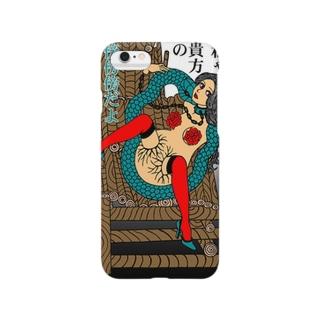 薔薇鎖 Smartphone cases