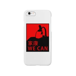 家康 WE CAN Smartphone cases