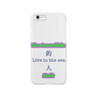 マイネーム Smartphone cases