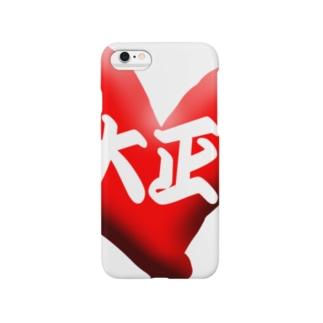love大正 Smartphone cases