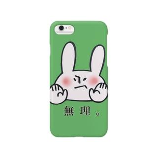 うさぎ、全力でお断り(緑色)スマートフォンケース Smartphone cases