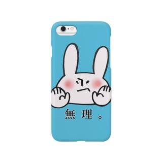 うさぎ、全力でお断り(水色)スマートフォンケース Smartphone cases