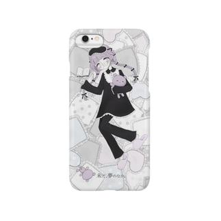 おやすみ文学少女 Smartphone cases