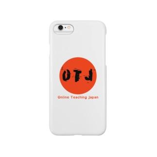 OTJ Headquarters Smartphone Case