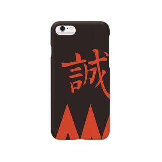 新選組誠 Smartphone cases