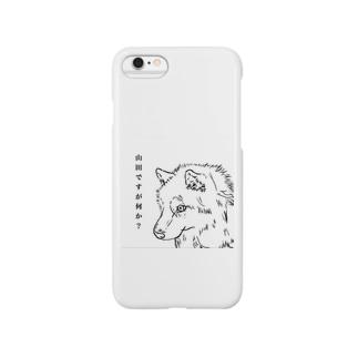 山田君グッズ Smartphone cases