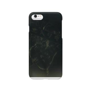 Lifeline Smartphone cases