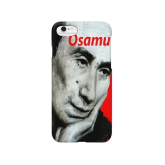 文豪osamu Smartphone Case