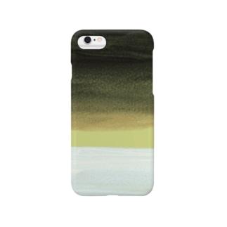 Gradient Smartphone Case