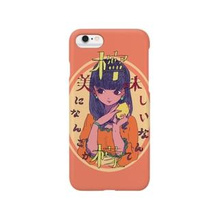 檸檬 Smartphone cases