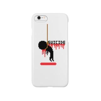 suicide Smartphone cases