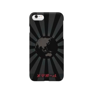 メテオール スマホ黒 Smartphone cases