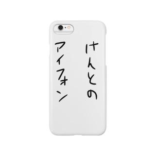 けんとのあいふぉん Smartphone cases