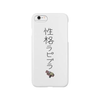 性格ラピブラ Smartphone cases