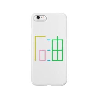 「石油」カラーロゴ(大) Smartphone Case