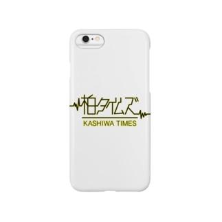 柏タイムズ ロゴ Smartphone cases
