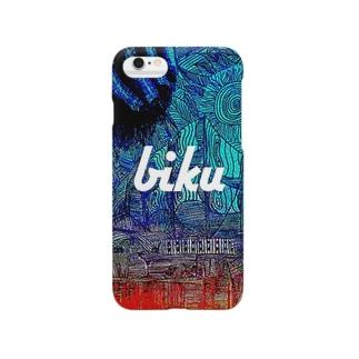 Appare  Smartphone cases