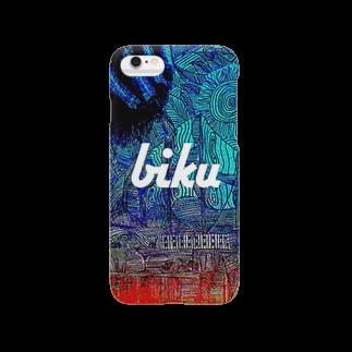 OkamotoNoOmiseのAppare  Smartphone cases