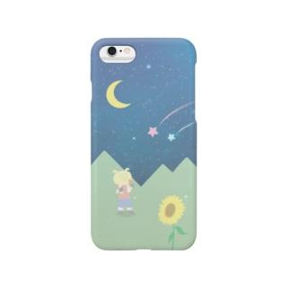 ピグマとひまわり Smartphone cases