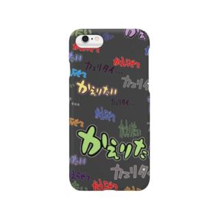 かえりたいスマートフォンケース(黒) Smartphone cases