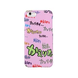 かえりたいスマートフォンケース(ピンク) Smartphone cases