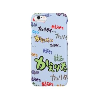 かえりたいスマートフォンケース(水色) Smartphone cases