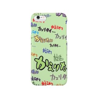 かえりたいスマートフォンケース(緑) Smartphone cases