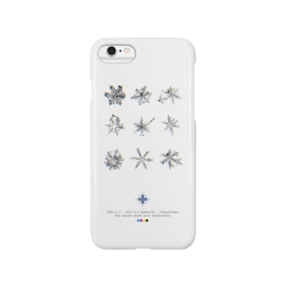 Midwinter archives Smartphone Case