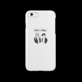 里(さと)のino ×hey Smartphone cases