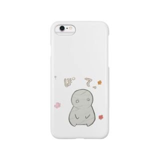 ミイラの飼い方 Smartphone cases