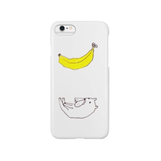 バナナ気分 Smartphone cases