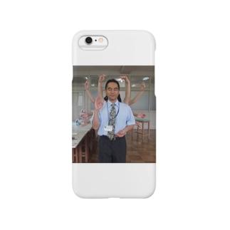 美術コースT Smartphone cases