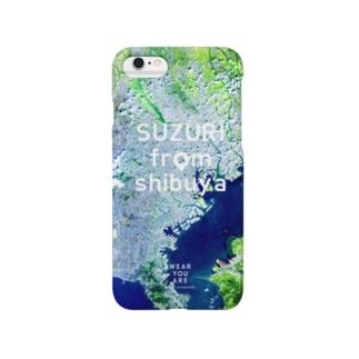 東京都 目黒区 Smartphone cases