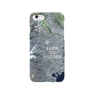 東京都 杉並区 Smartphone cases
