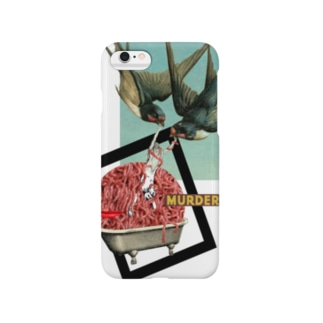Feed. Smartphone cases