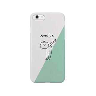 ベタックマ ペコリ〜ンケース Smartphone cases