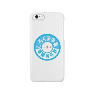 牛乳瓶のふた Smartphone cases
