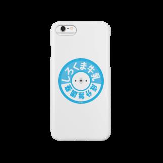 しろくま&ペンギン通信の牛乳瓶のふた Smartphone cases