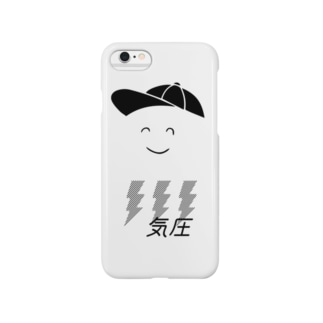 tosicoちゃん Smartphone cases