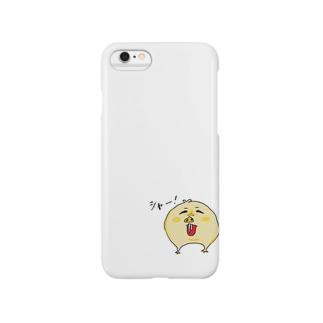 ハダカネズミ Smartphone cases