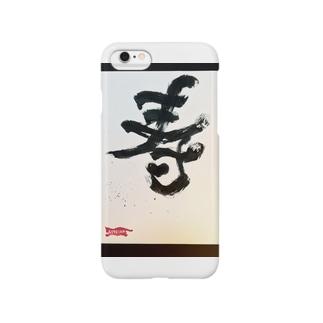 鯔背屋の祝いのコトブキ Smartphone cases