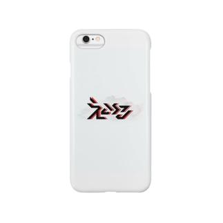 えめるPhone Smartphone cases